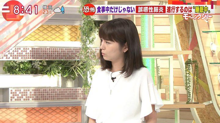 uganatsumi20170614_07.jpg