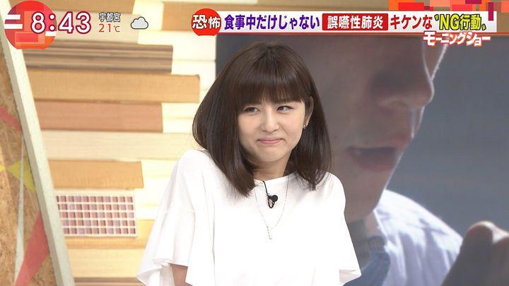 uganatsumi20170614_09.jpg