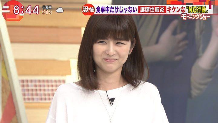 uganatsumi20170614_10.jpg