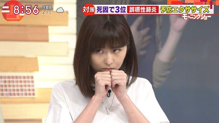 uganatsumi20170614_12.jpg