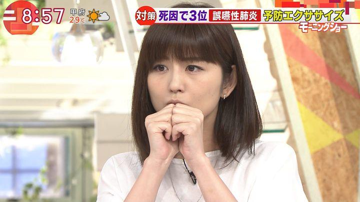 uganatsumi20170614_13.jpg