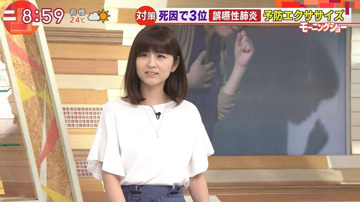 uganatsumi20170614_15.jpg