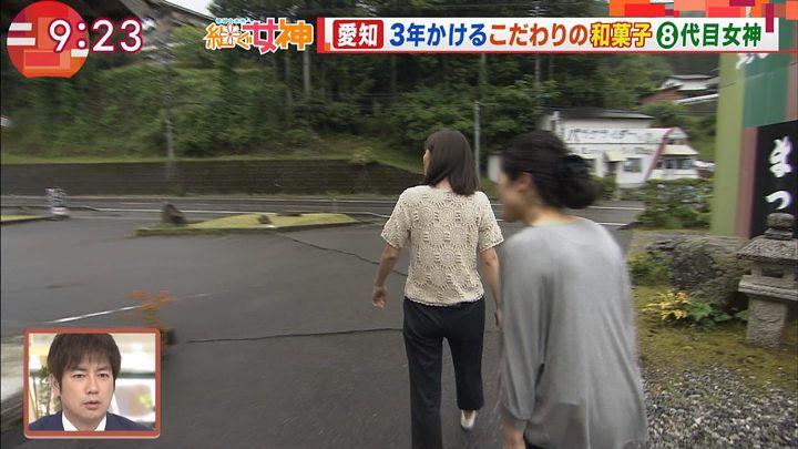 uganatsumi20170614_24.jpg