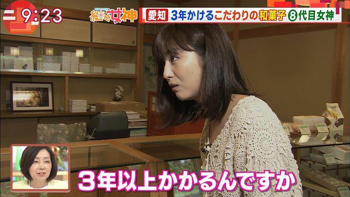uganatsumi20170614_25.jpg
