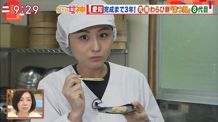 uganatsumi20170614_35.jpg
