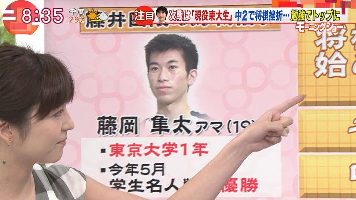 uganatsumi20170616_04.jpg