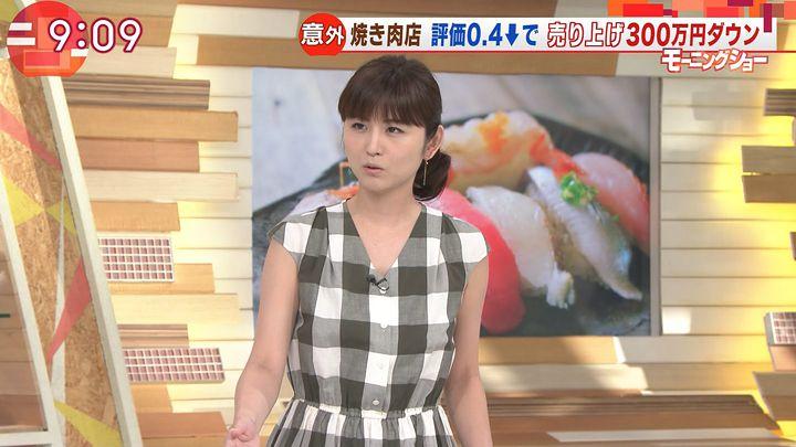 uganatsumi20170616_09.jpg