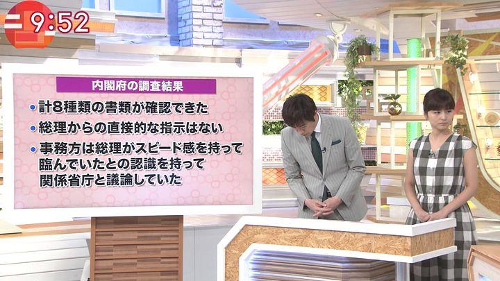 uganatsumi20170616_16.jpg
