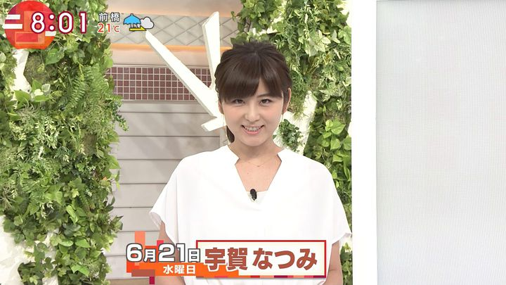 uganatsumi20170621_01.jpg