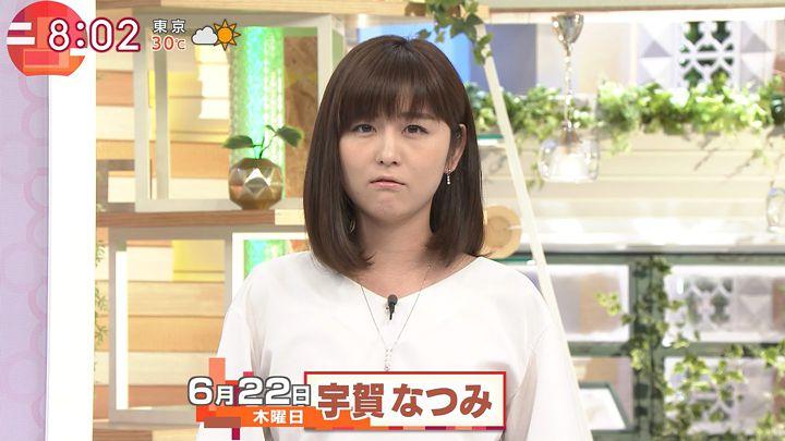 uganatsumi20170622_02.jpg