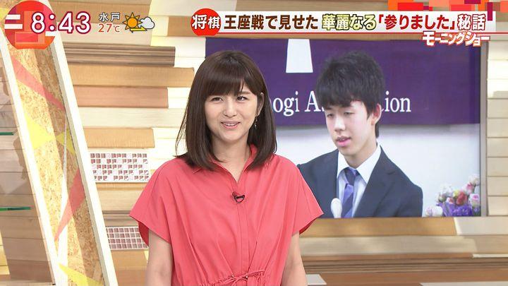 uganatsumi20170623_06.jpg