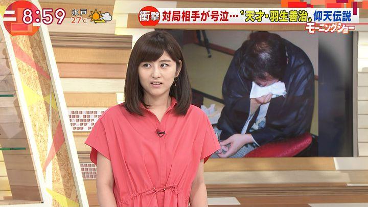 uganatsumi20170623_09.jpg