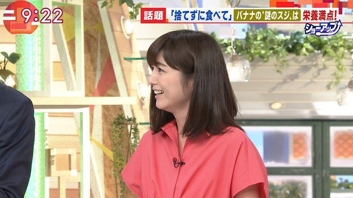 uganatsumi20170623_13.jpg