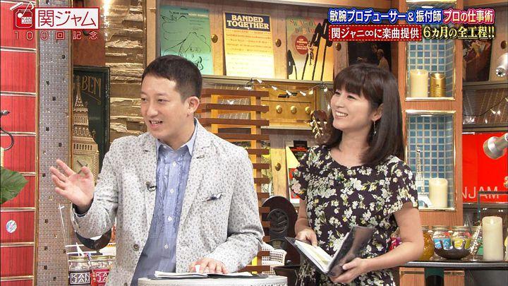 uganatsumi20170625_03.jpg