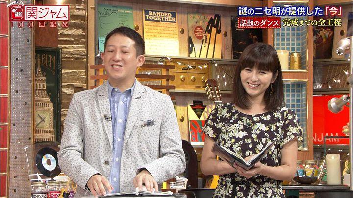 uganatsumi20170625_08.jpg