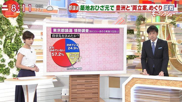 uganatsumi20170626_03.jpg