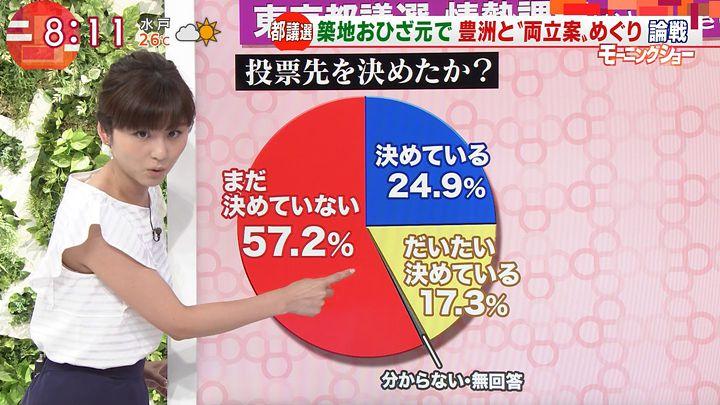uganatsumi20170626_04.jpg