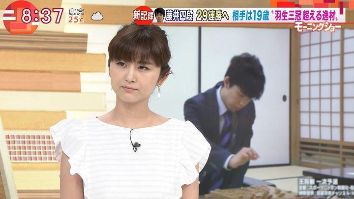 uganatsumi20170626_06.jpg