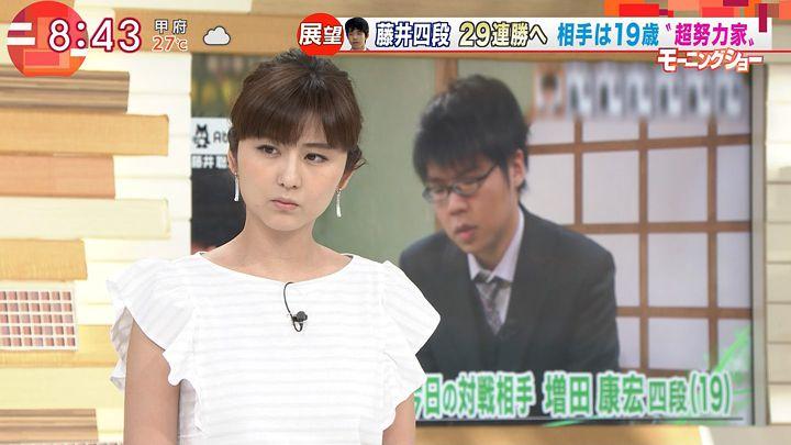 uganatsumi20170626_07.jpg