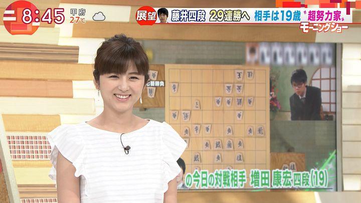 uganatsumi20170626_09.jpg
