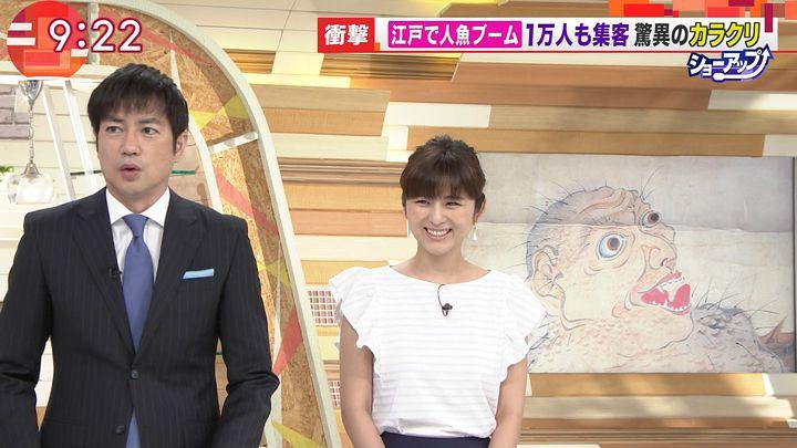 uganatsumi20170626_15.jpg