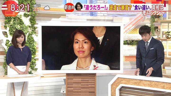 uganatsumi20170629_04.jpg