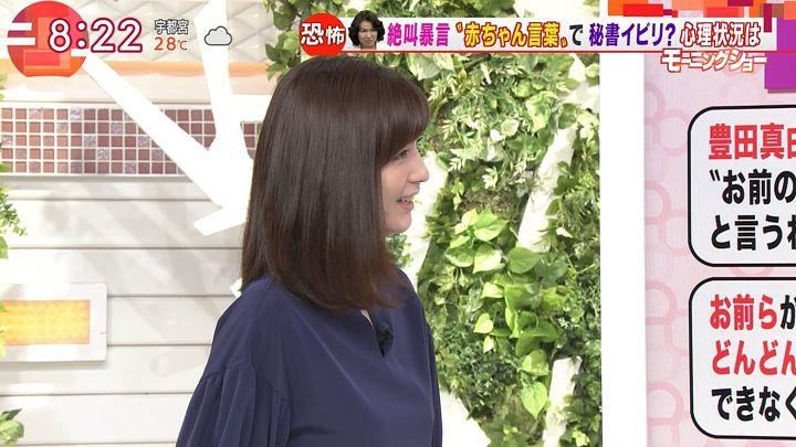 uganatsumi20170629_07.jpg