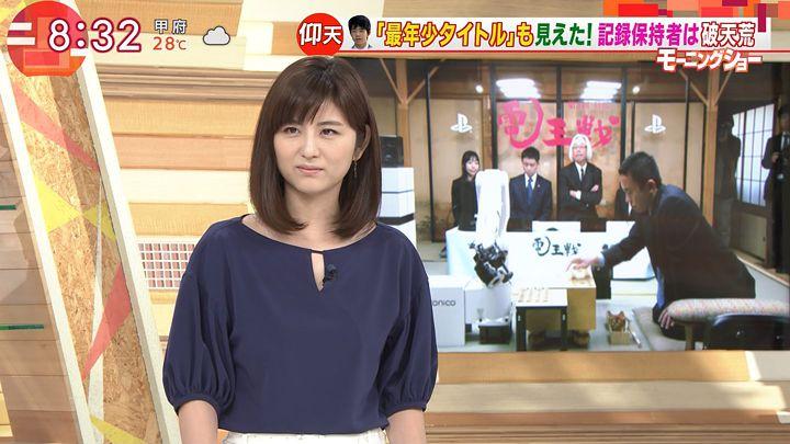 uganatsumi20170629_08.jpg