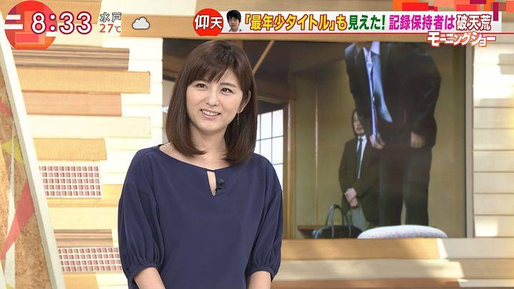 uganatsumi20170629_09.jpg