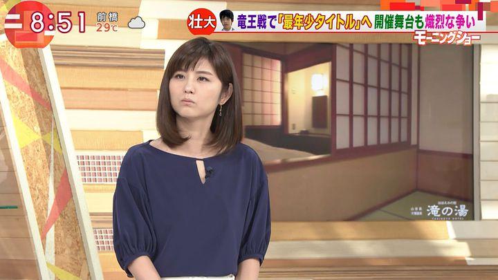 uganatsumi20170629_10.jpg