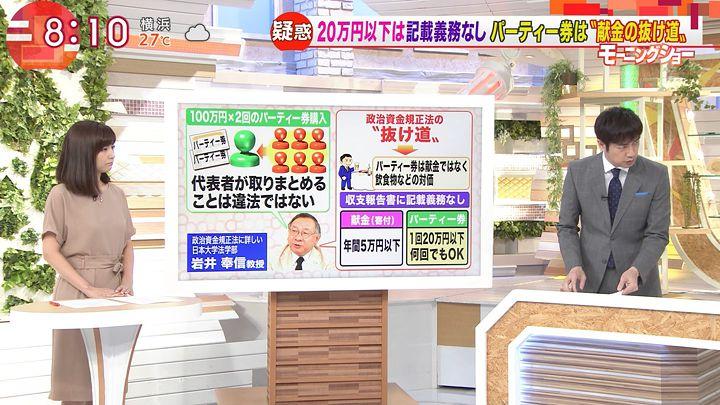 uganatsumi20170630_04.jpg