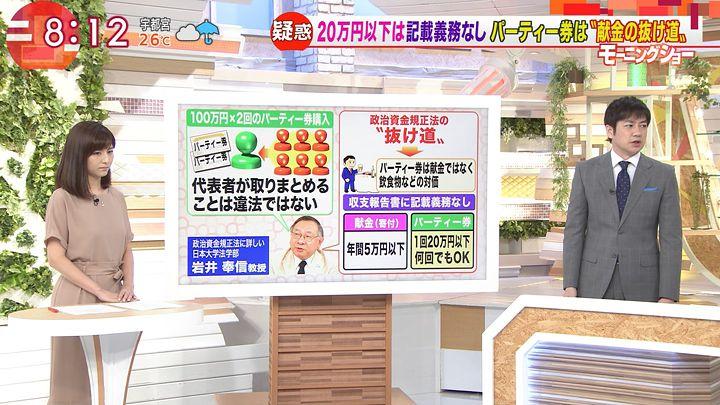 uganatsumi20170630_05.jpg