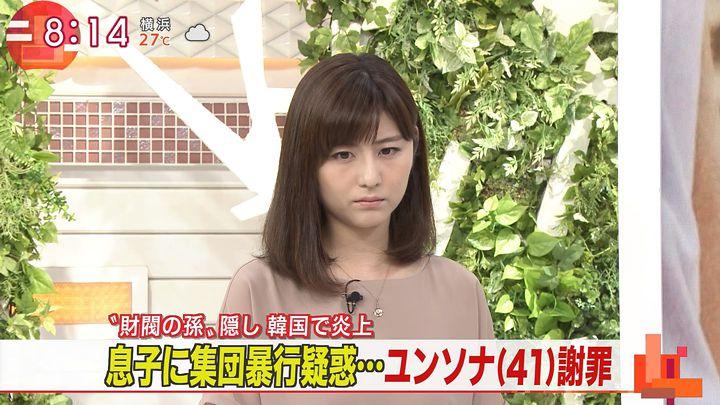 uganatsumi20170630_06.jpg