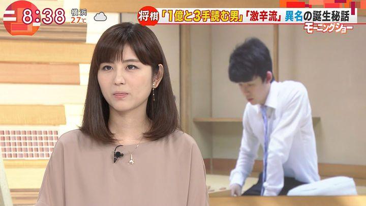uganatsumi20170630_08.jpg