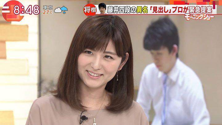uganatsumi20170630_09.jpg