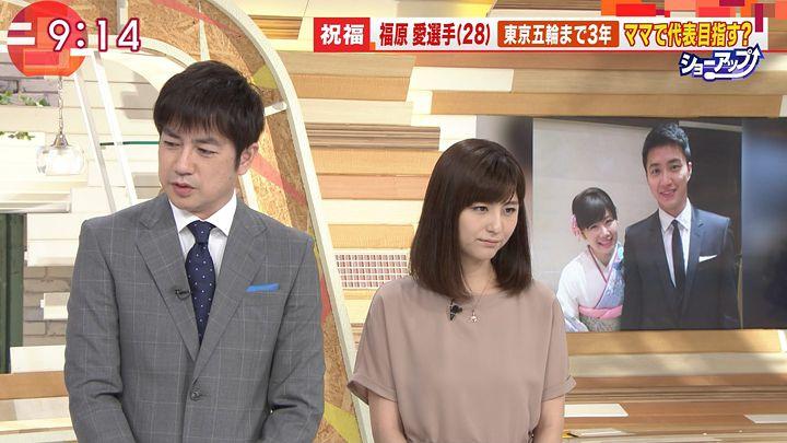 uganatsumi20170630_12.jpg