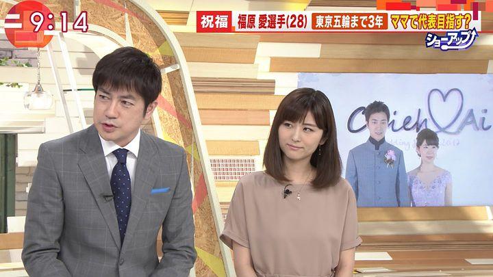 uganatsumi20170630_13.jpg