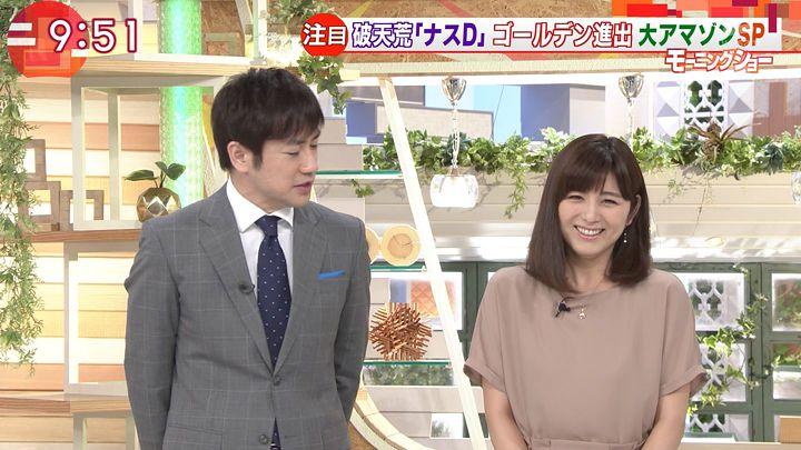 uganatsumi20170630_23.jpg