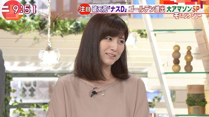uganatsumi20170630_24.jpg