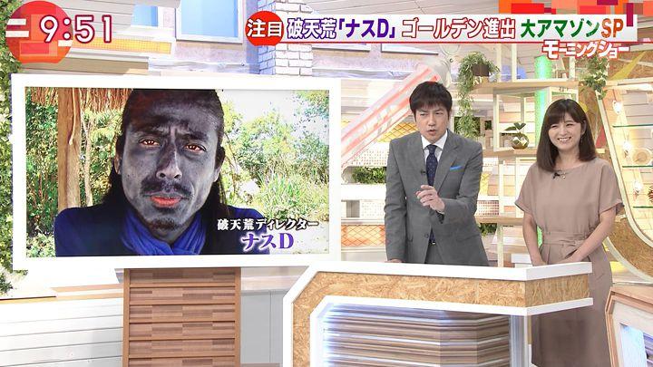 uganatsumi20170630_25.jpg