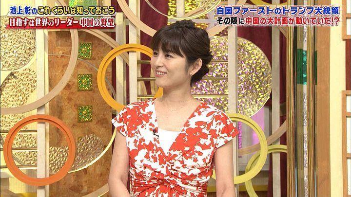 uganatsumi20170701_06.jpg