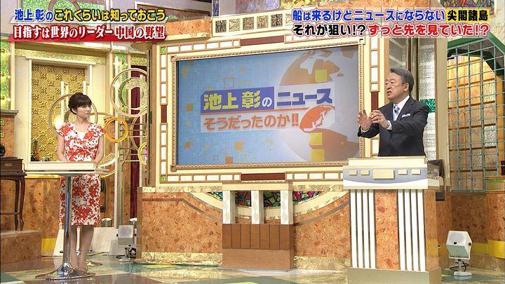 uganatsumi20170701_08.jpg