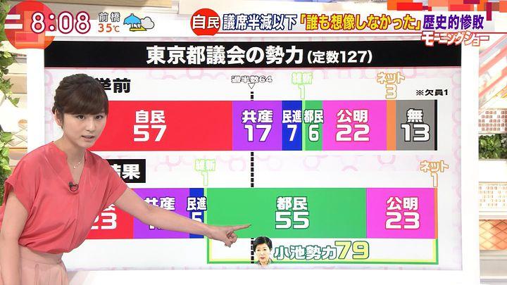 uganatsumi20170703_03.jpg