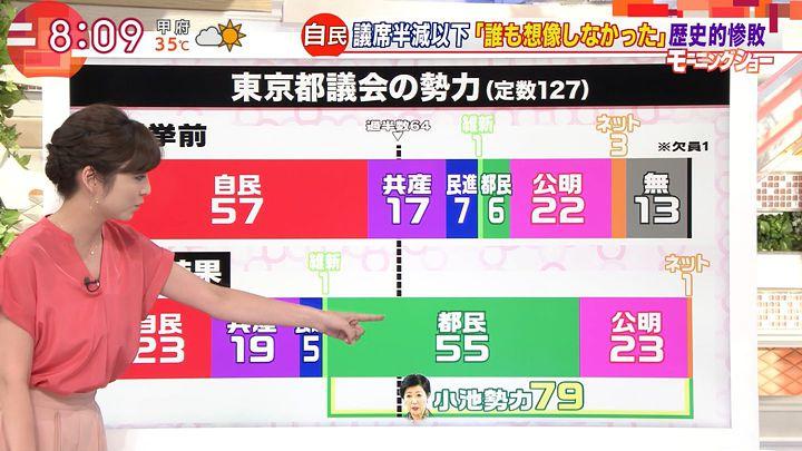 uganatsumi20170703_04.jpg