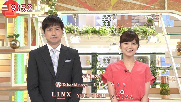 uganatsumi20170703_20.jpg