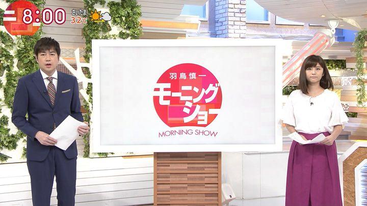 uganatsumi20170705_02.jpg