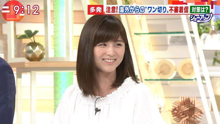 uganatsumi20170705_09.jpg
