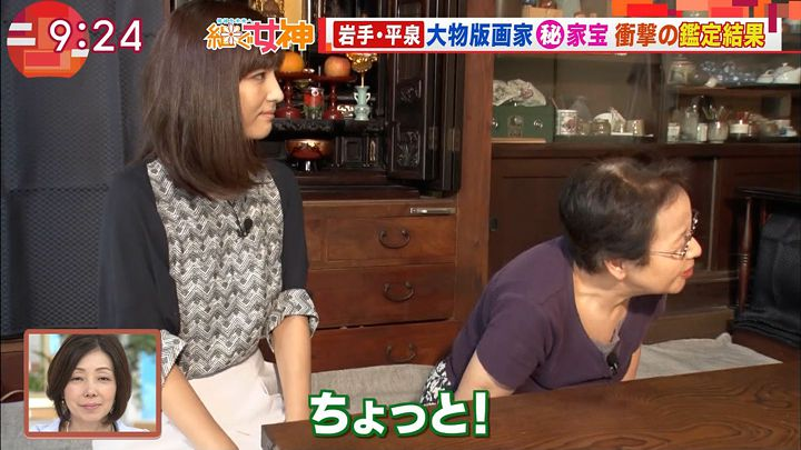 uganatsumi20170705_14.jpg