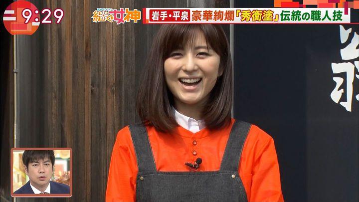 uganatsumi20170705_15.jpg