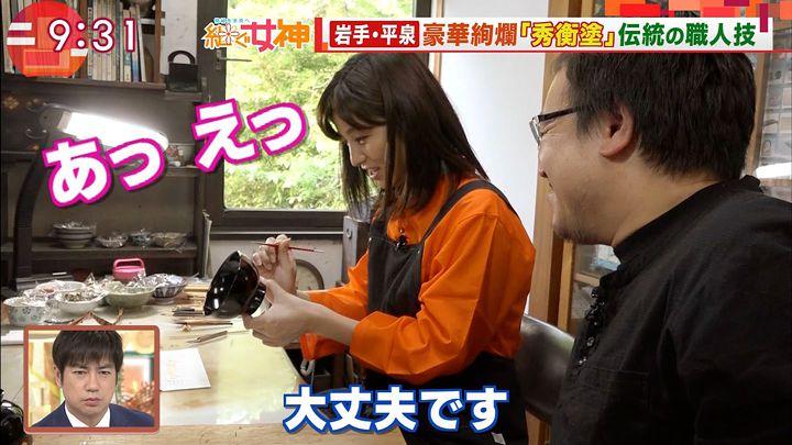 uganatsumi20170705_20.jpg